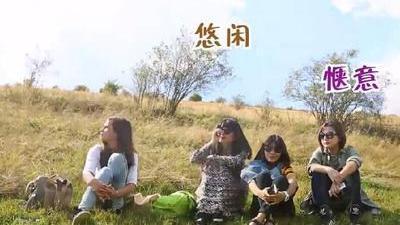 王紫瑜突然爆发 能歌善舞的村长