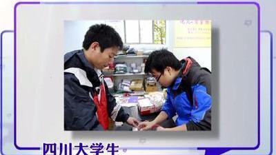 """四川学生做""""时尚快递哥"""" 陕西宝鸡千名学生室外考试"""