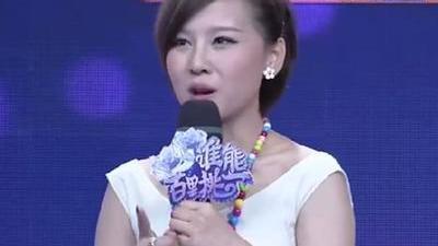 可爱女生张曼牵手成功