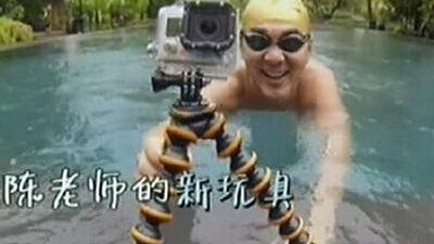 陈建斌泳池卖萌 劳动遭遇大台风