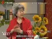《健康来了》20121205:吴大真助您好孕