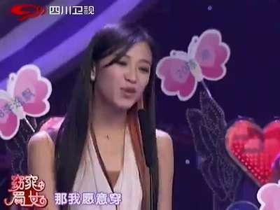 《窈窕蜀女》20121123:电台主持找原装女