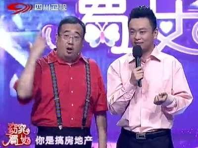 《窈窕蜀女》20121012:男嘉宾现场相声即兴表演