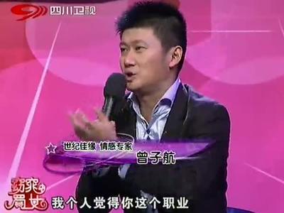 《窈窕蜀女》20120914:爱情必要用心经营