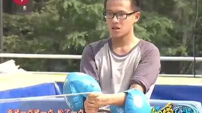 最佳飞姿奖—靳博