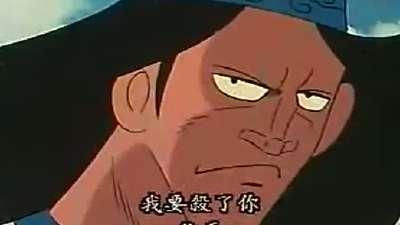 天才小钓手 18(国语)