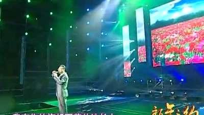 蒋大为《最美的歌唱给妈妈》