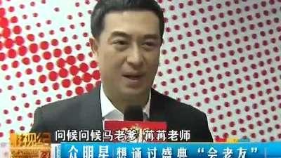2012国剧盛典特别回顾