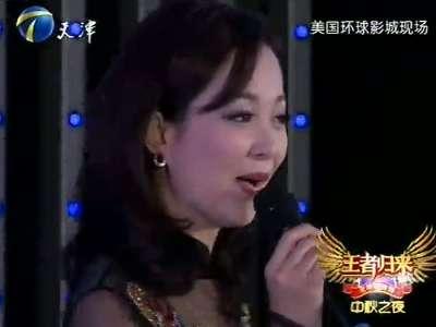 赵雅萱《邓丽君歌曲串烧》