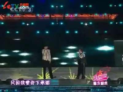 韩红孙楠鄞州演唱《美丽的神话》
