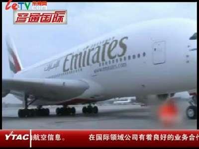 世界最大飞机a380降落北京机场