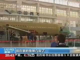 回眸2009:中国造大飞机