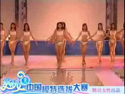首届中国美少女泳装模特大赛