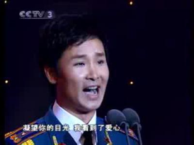 刘和刚——父亲