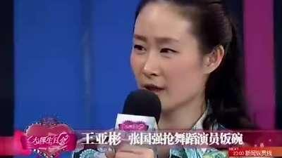 张国强遭爆料扬言息影