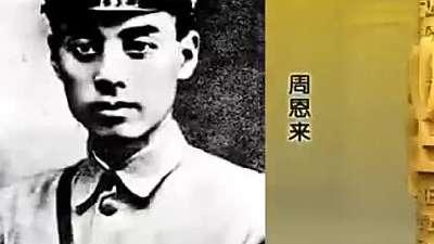 韩国帅哥竟是中国皇帝后裔
