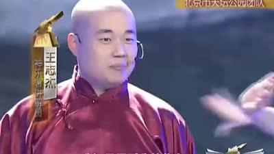 北京市天坛公园PK海淀区卫生监督所