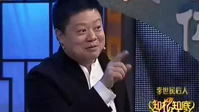 李世民后人