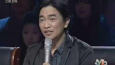 """""""电音舞娘""""梦梦妖娆登场 """"摇滚酷妈""""断指吹奏惊爆全场"""