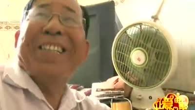 七旬农汉播音员