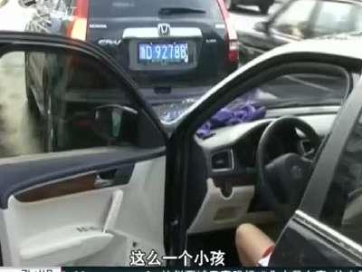 开车去青岛怎么走