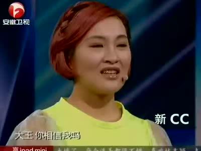 大王《琼瑶梦》—超级演说家0822