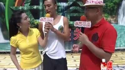 """全职奶爸幸福星探 最不像型男的""""型男"""""""