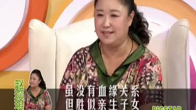 赵珈琪为救孩子跳冰河 讲述《穿越烽火线》幕后