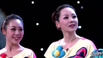史上最2B游戏节目开播 参赛姐妹花现场相亲