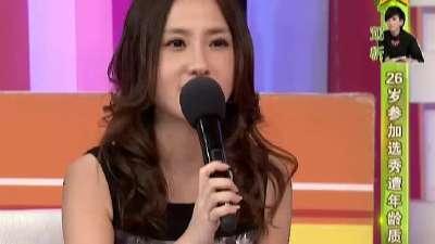 刘忻不做富二代甘愿北漂 自曝快女比赛轶闻