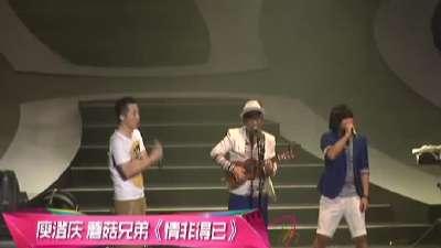 庾澄庆2013北京演唱会 假期动画电影攻略