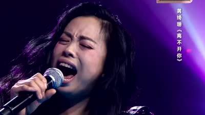 黄绮珊自曝年轻时很张狂 女儿突现钟伟强喜极而泣