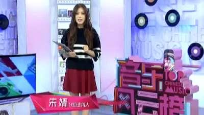 湖南彭鑫成晋级英国'X元素' 乔任梁《半步天涯》搭档袁姗姗