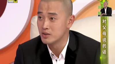 蒋毅坦言出演腹黑男忐忑 表露成功不是偶然