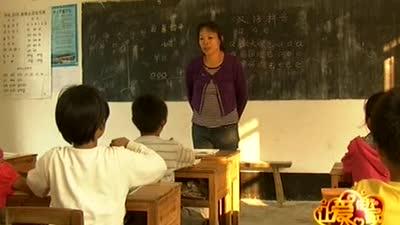 女校长28年的乡村支教 一切为了孩子