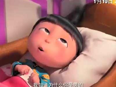 宝宝 壁纸 动漫 孩子 卡通 漫画 头像 小孩 婴儿 400_300