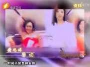 《金榜强强滚》20120317:两生花之黄思婷