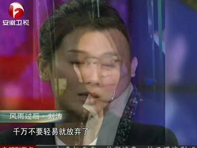 刘涛回应写长微博幕后 丈夫王珂的神秘来信