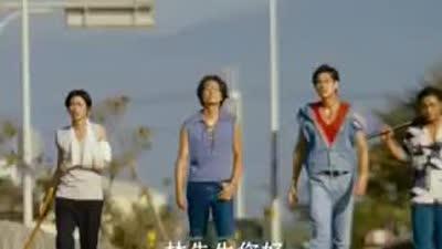 《翻滚吧!阿信》终极版预告片