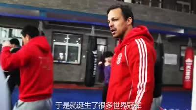 走进武林风训练营 荷兰拳击团队加盟-武林风功夫盛典20140118预告