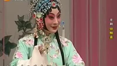 梨园百花春——京剧《锁麟囊》