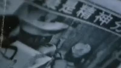 《夜店诡谈》微预告片 失踪