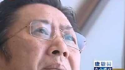 2011年度风云浙商颁奖典礼精剪版(下)