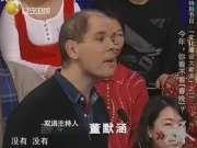 《交锋》20120114:今年你看不看春晚