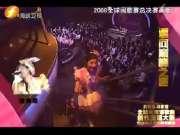 《金榜强强滚》20111231:历届闽歌赛总决赛精彩赛况