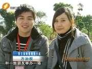 《金榜强强滚》20120114:第五届闽歌赛幕后故事