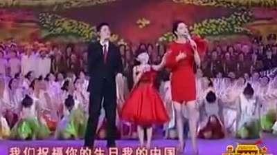 国庆节快乐特别节目