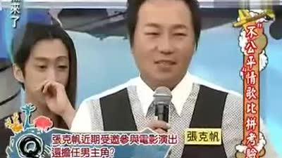 小s曝蔡康永偷穿陈汉典西装