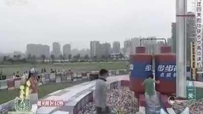 张语杨与叔叔闯关成功