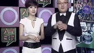 龙年春晚拍纪录片揭秘幕后故事
